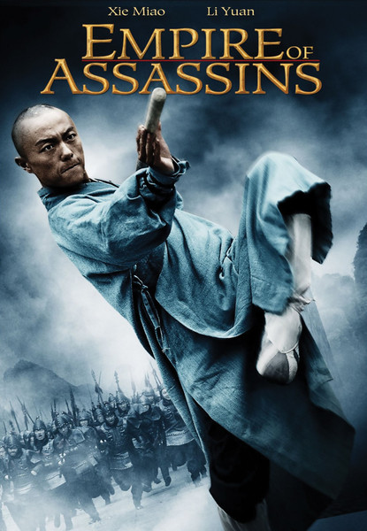 Empire of Assassins DVD