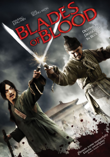 Blades of Blood DVD