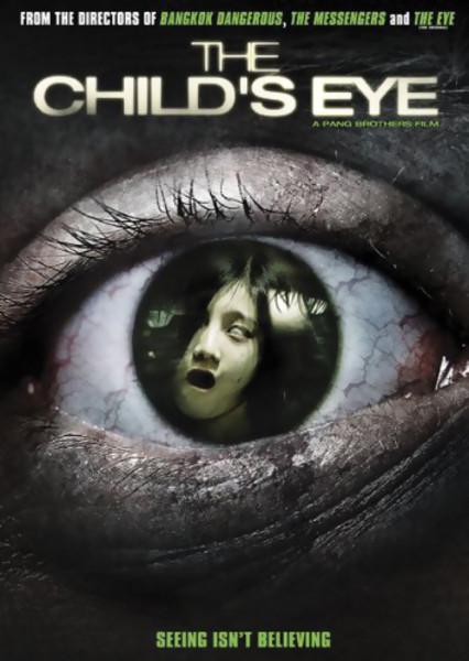 The Child's Eye DVD