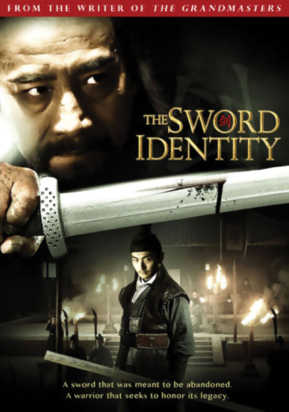 The Sword Identity DVD