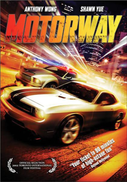 Motorway DVD
