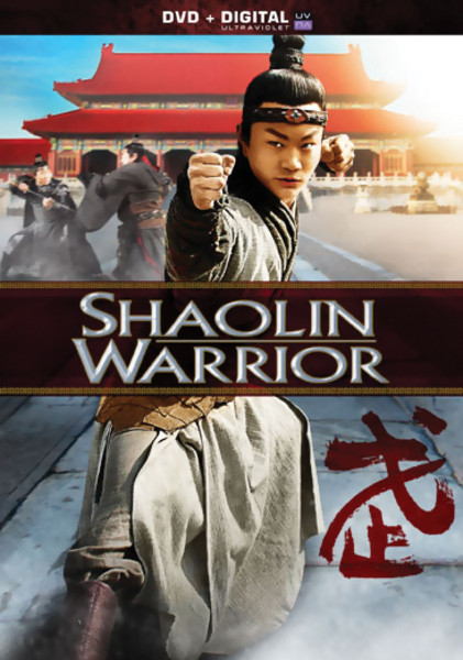 Shaolin Warrior DVD