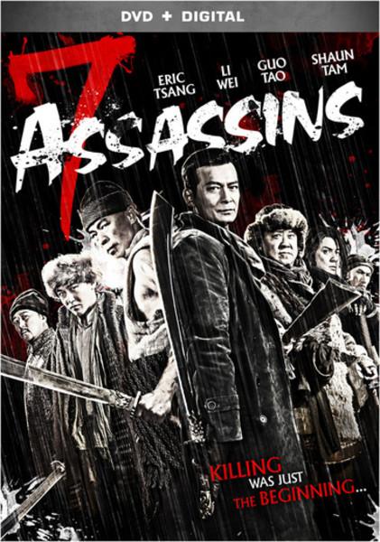 7 Assassins DVD