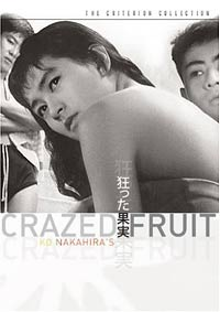 Crazed Fruit DVD 037429184127