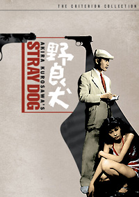 Stray Dog DVD 037429187920