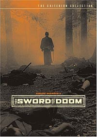 Sword of Doom Special Edition DVD 037429203026