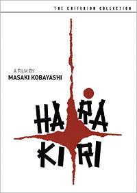 Harakiri DVD 037429207321
