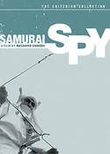 Samurai Spy DVD