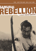 Samurai Rebellion DVD