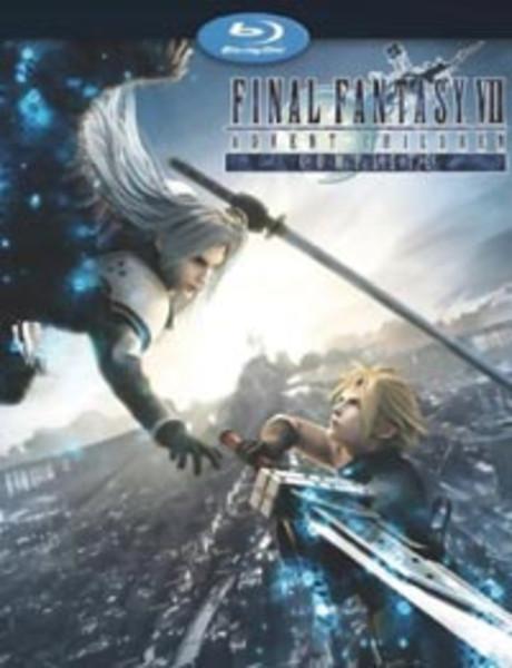 Final Fantasy VII Advent Children Blu-ray