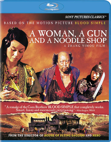 A Woman A Gun and A Noodle Shop Blu-ray 043396369344