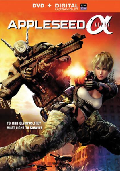 Appleseed Alpha DVD