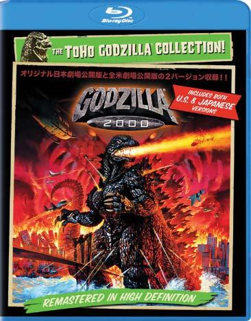 Godzilla 2000 Blu-ray 043396446588