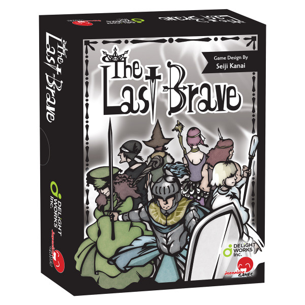 The Last Brave Game