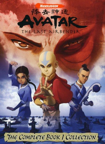 Avatar The Last Airbender Book 1 DVD