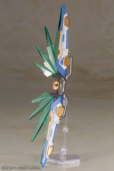 Gene (Re-run) Stellainnocent Ver Phantasy Star Online 2 Model Kit