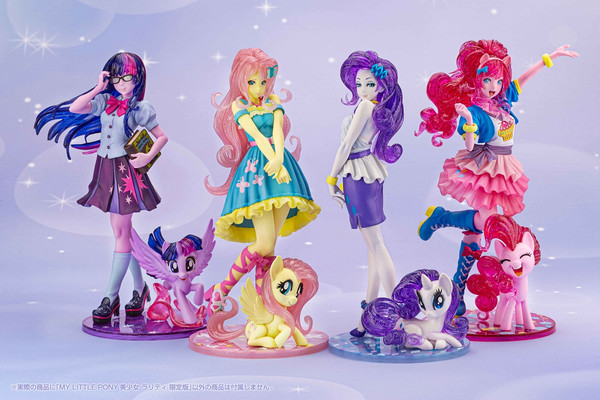 Rarity My Little Pony Bishoujo Statue Limited Edition Figure