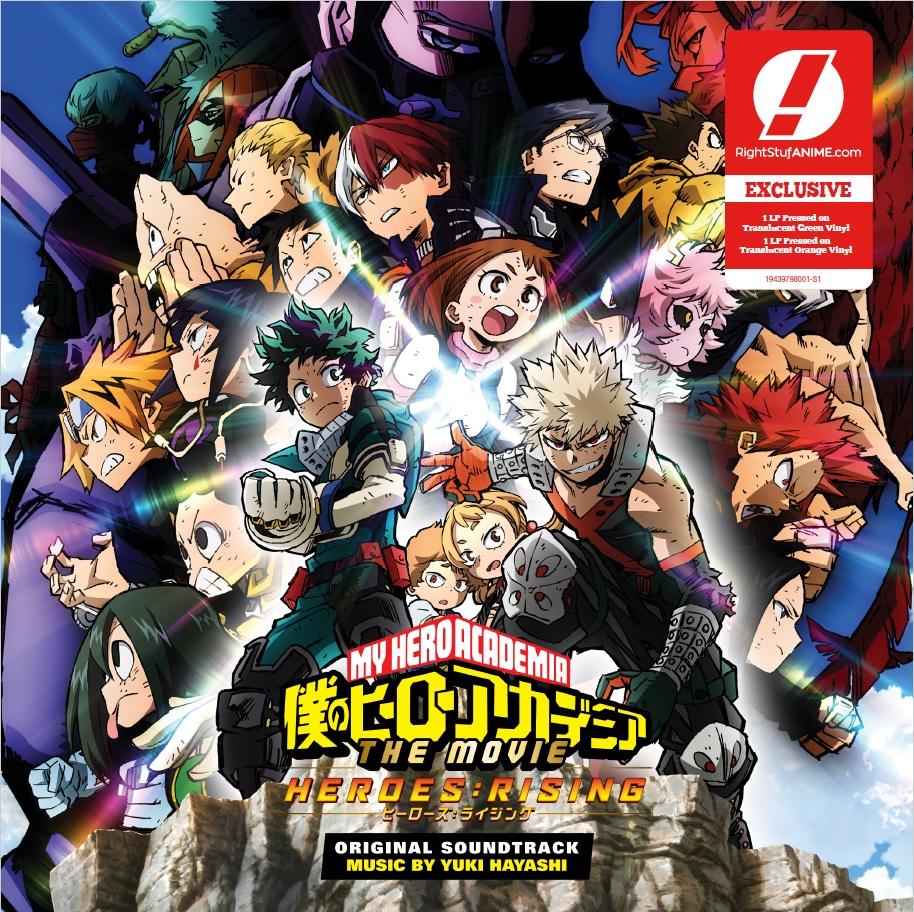 My Hero Academia Heroes Rising Vinyl Soundtrack