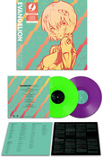 Evangelion Finally Vinyl Soundtrack