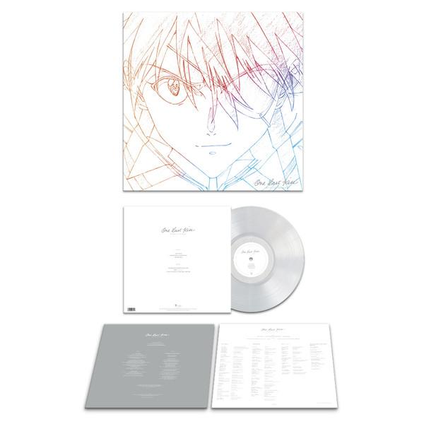 Evangelion One Last Kiss Vinyl Soundtrack