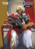 The Titan's Bride Censored Edition DVD