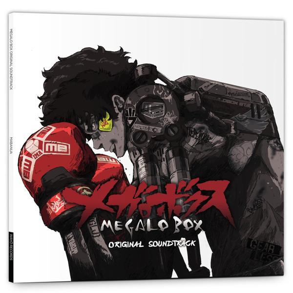 Megalobox Vinyl Soundtrack