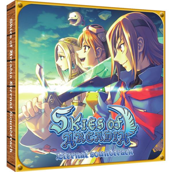 Skies of Arcadia Vinyl Soundtrack