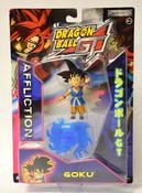Goku Series 1 Dragon Ball GT Figure