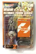 Dragon Ball Z Figure: B&W SS Gogeta/Hercules/Mystery Figure