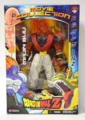Majin Buu Movie Collection Series 10 Dragon Ball Z Figure