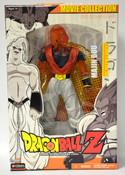 Majin Buu Movie Collection Series 12 Dragon Ball Z Figure