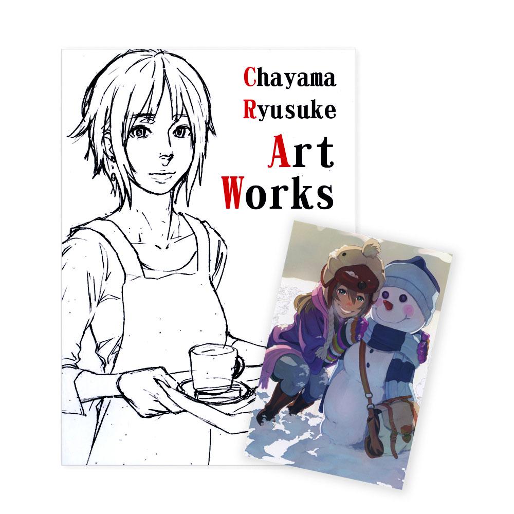 Chayama Ryusuke Art Works 400000030043