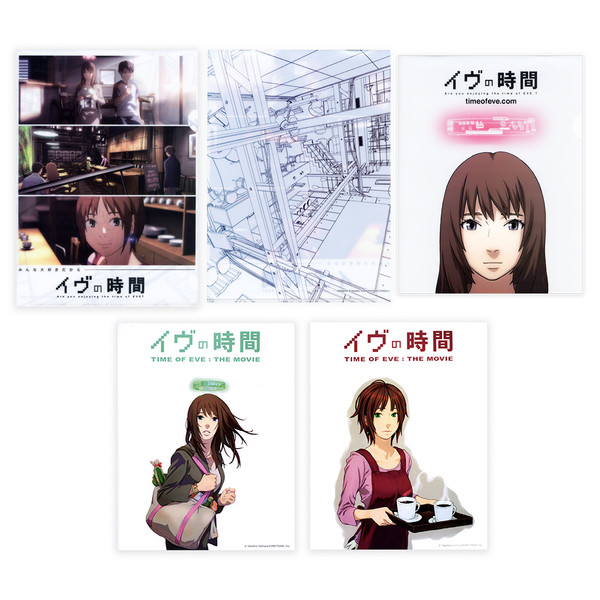Time of EVE Print + Clear File Set