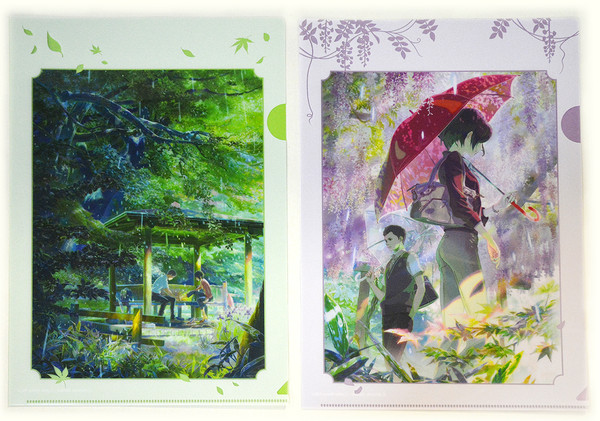 The Garden of Words Clear File (Import)