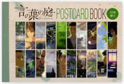 The Garden of Words Postcards Book (Import)