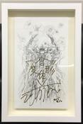 Genesis of Aquarion Framed Artwork by Shoji Kawamori (Import)
