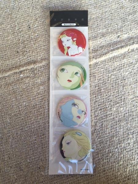 Yoshitaka Amano Can Badge Set D (Import)