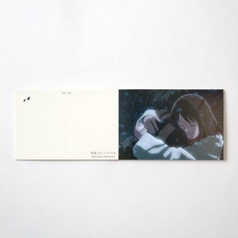 5 Centimeters Per Second Postcard Book (Import)