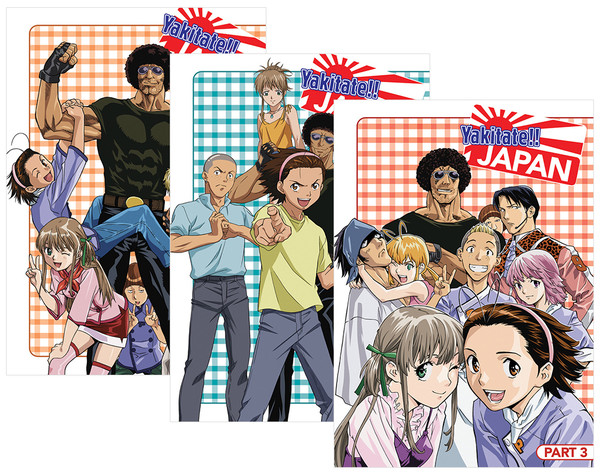 Yakitate Japan Complete Collection DVD