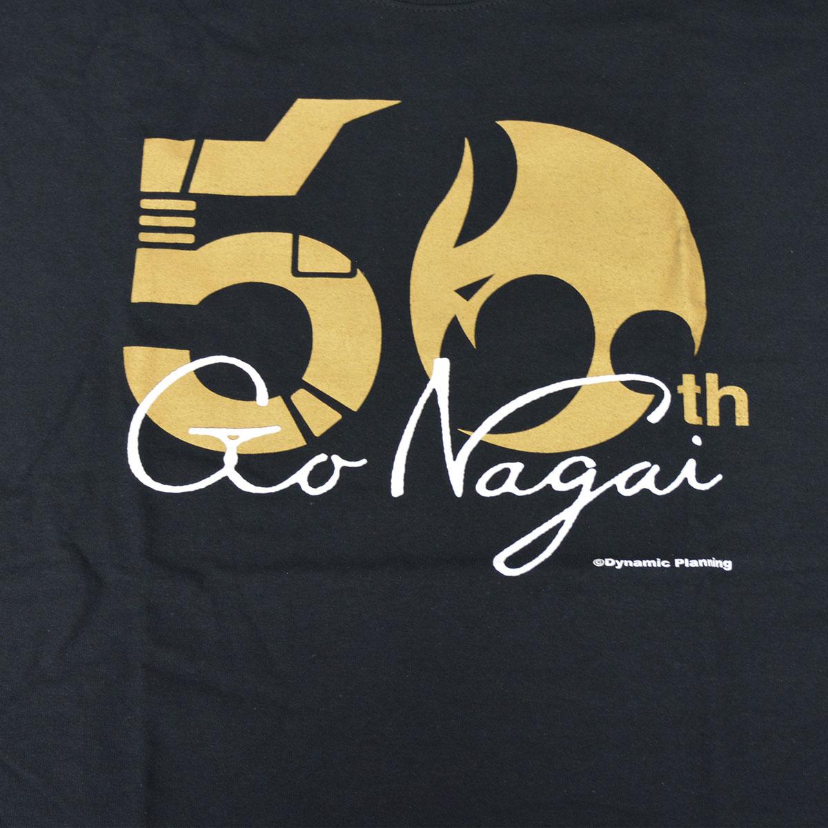 Go Nagai XL T-Shirt