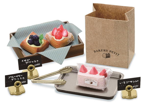 Complete Bakery Petit Miniature Figure Set