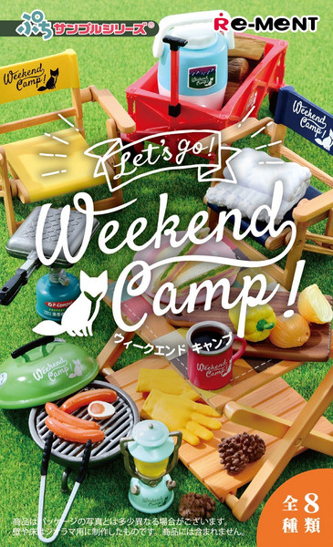 Complete Weekend Camp! Miniature Figure Set
