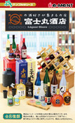 Complete Liquor Store Miniature Figure Set