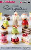 Complete Patisserie Petit gateau Miniature Figure Set