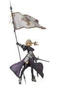 Ruler Jeanne D'Arc Fate/Apocrypha Figure