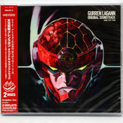 Gurren Lagann Original CD Soundtrack (Import)