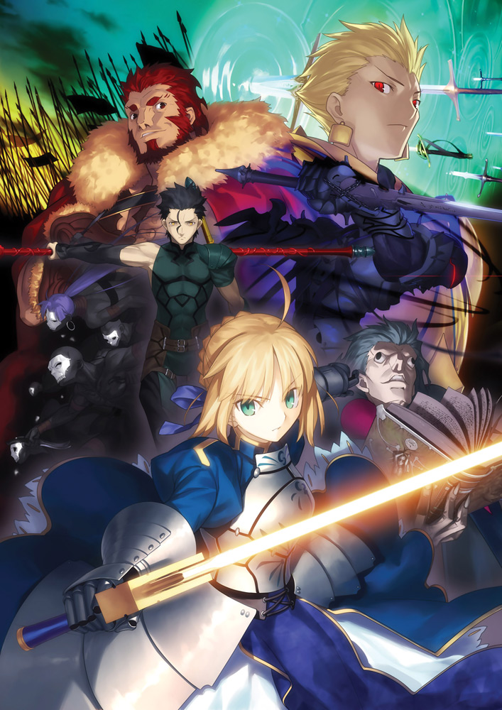 Fate/Zero Box Set 1 Blu-ray (Import) 4534530051691