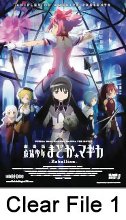 Madoka Rebellion Import Alt1