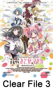 Madoka Rebellion Import Alt3