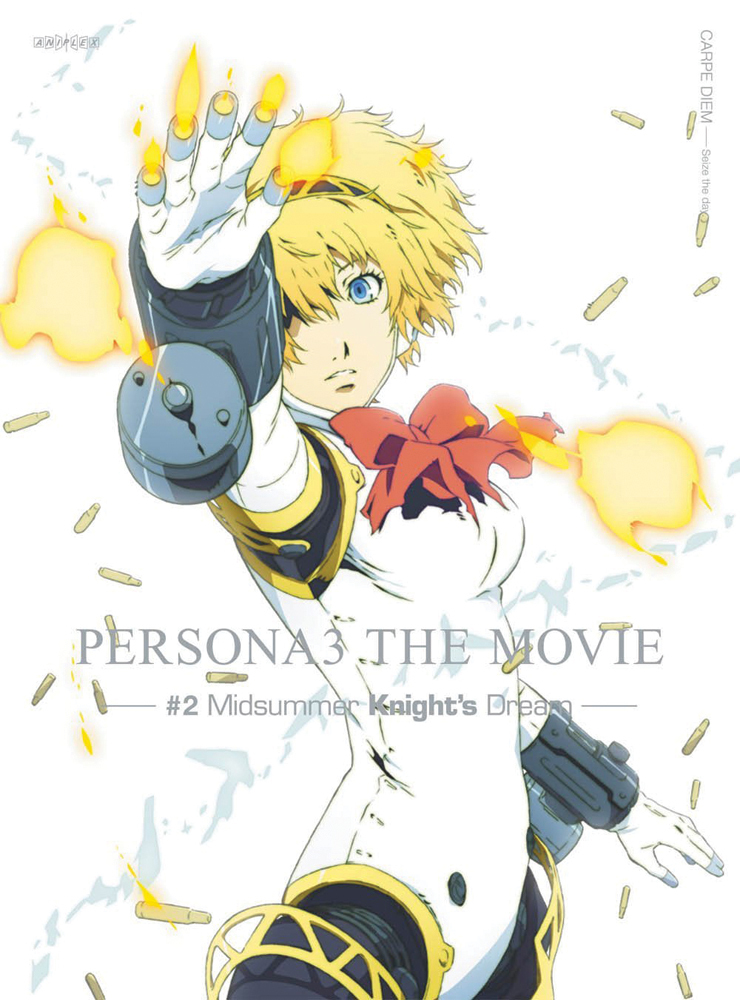 Persona 3 The Movie 2 Midsummer Knight's Dream Blu-ray (Import) 4534530081636